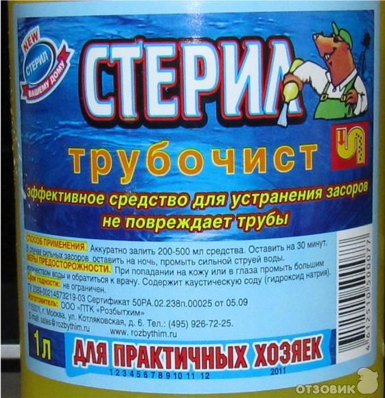 Сода Каустическая фото