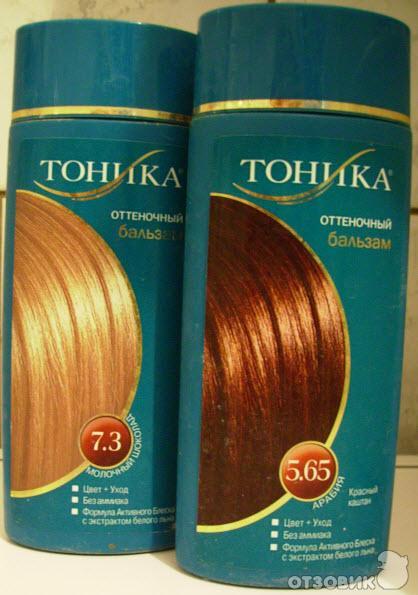 Тоника-оттеночный бальзам для волос