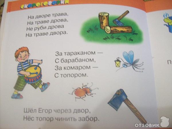 Рубят дрова стих