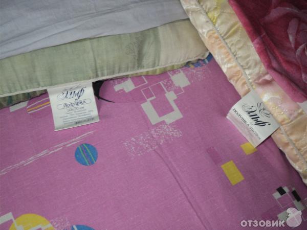 Как сделать чтобы постельное белье не красилось