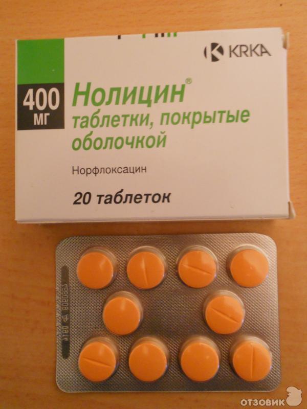 Отзыв о Таблетки Нолицин от цистита Терапевтичекая эффективность на 90% - клинически доказано!