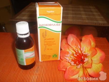 Основным показанием к его применению является профилактика гриппа и ОРВИ при контакте...  Продаётся он в виде сиропа...