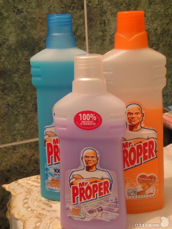 Отзыв о Средство для мытья полов Procter&Gamble Мистер Пропер (Mr. Proper) Прекрасное средство для мытья пола