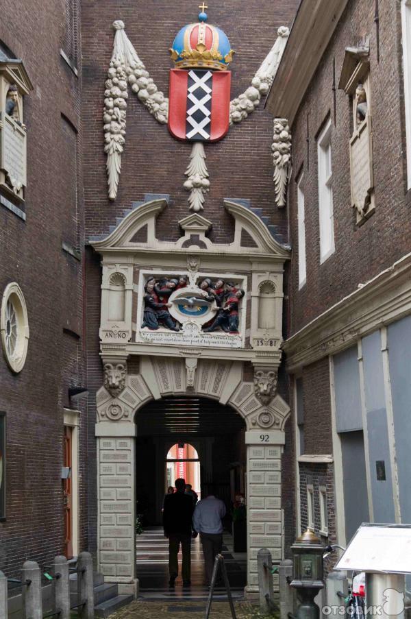 Xoom history museum amsterdam netherlands