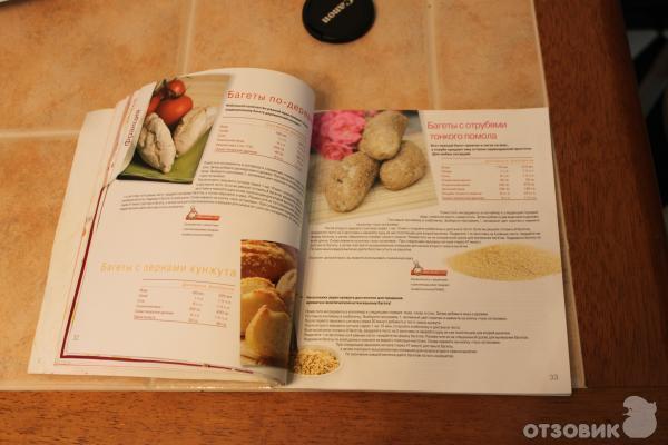 Пирожки из лаваша с фаршем рецепт