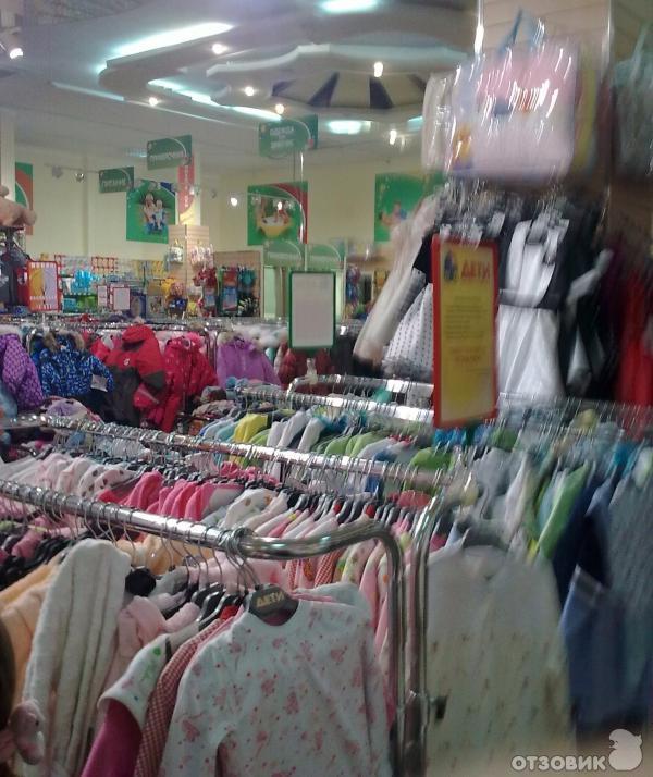 Магазины Для Детей В России