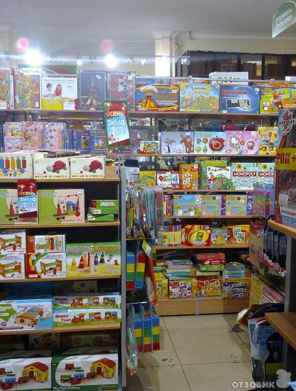 Дети Магазин Москва