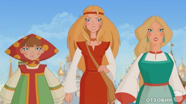 Имена невест трех богатырей