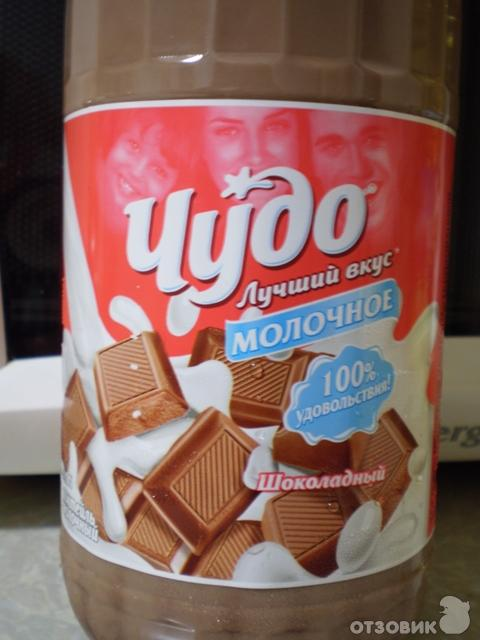 Молочный коктейль Чудо шоколадный фото.