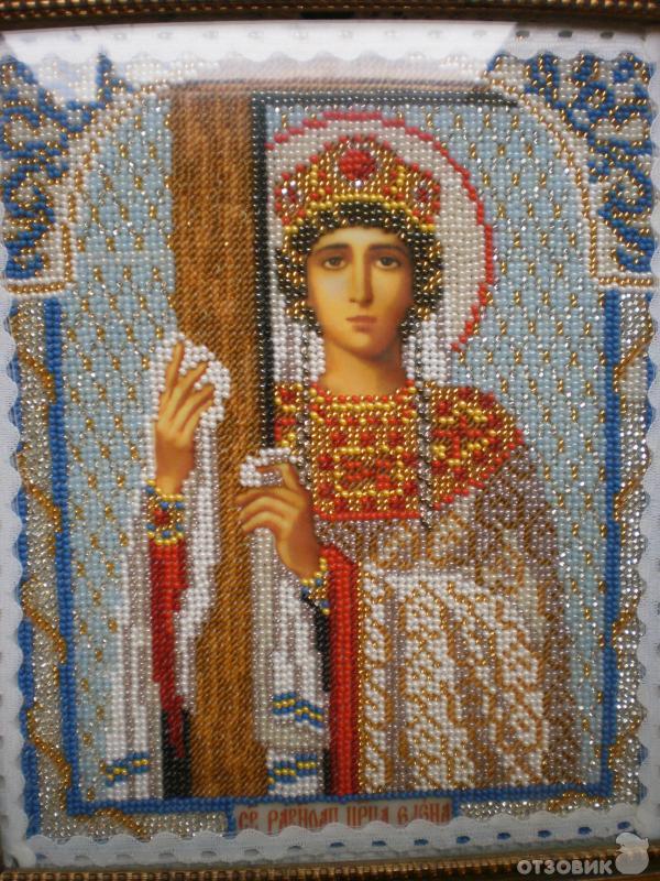 Вышивка бисером иконы св елена