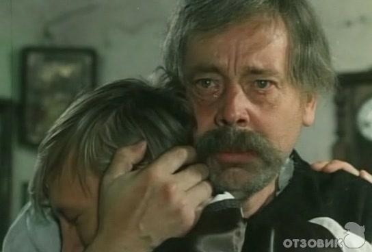 Знахарь Фильм 1982 Скачать Торрент - фото 2