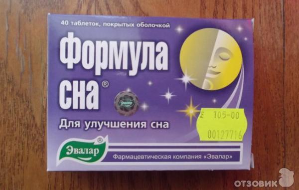 Рецепт для улучшения сна