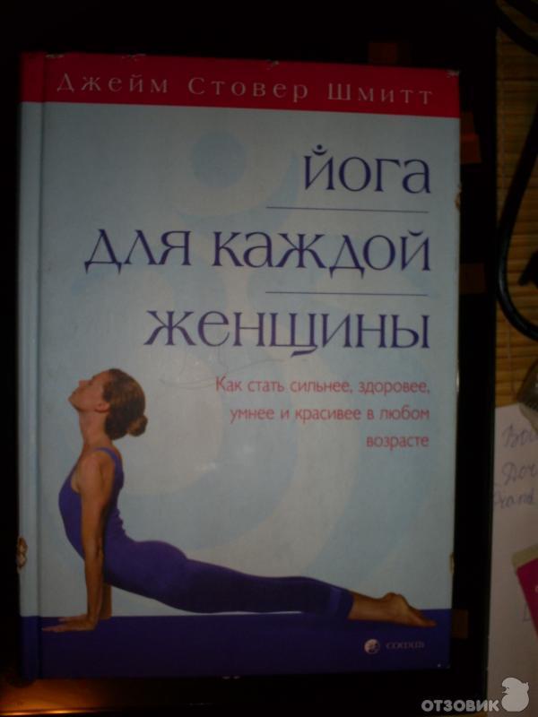 Смотреть фото русские девушки стоят раком 28 фотография