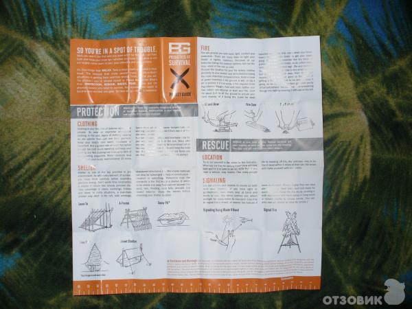инструкция по выживанию беар гриллс - фото 5