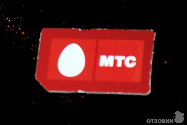Мобильные тарифы и услуги сотового оператора МТС