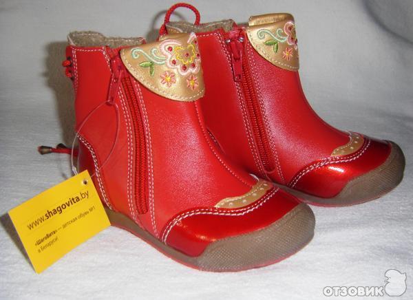 Проф купить обувь коламбия в интернет магазине недорого потрескаться