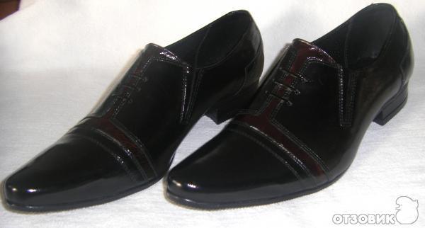 Фирмы зимней обуви