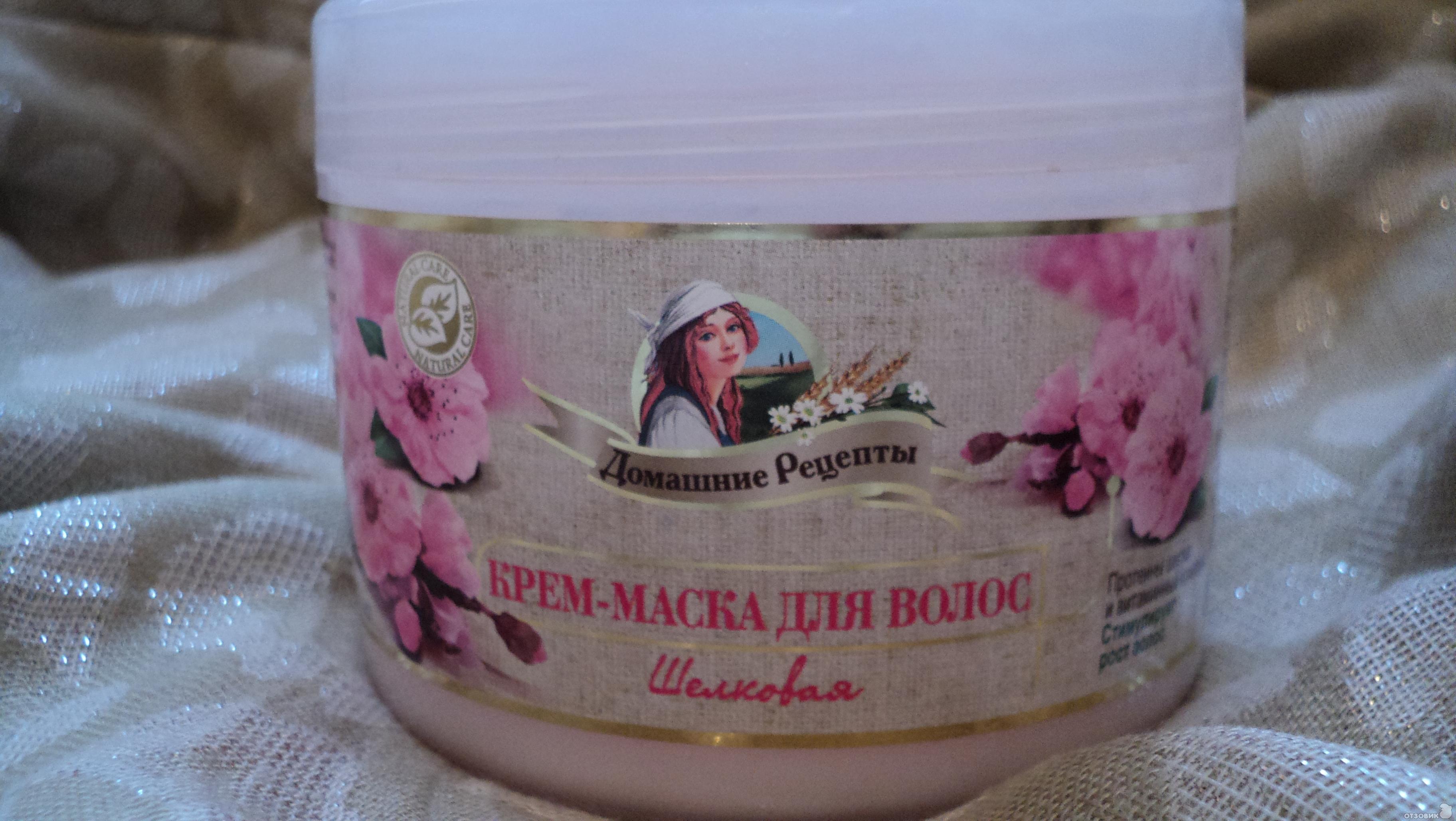 Gliss kur восстановление волос с комплексом жидких кератинов спрей отзывы