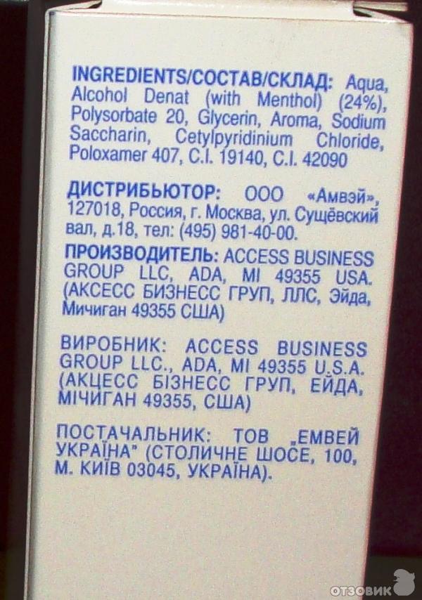 Инструкция электрическая плита зви 417.