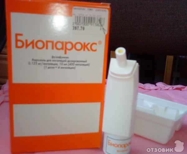 Аэрозоль для горла и носа Биопарокс фото