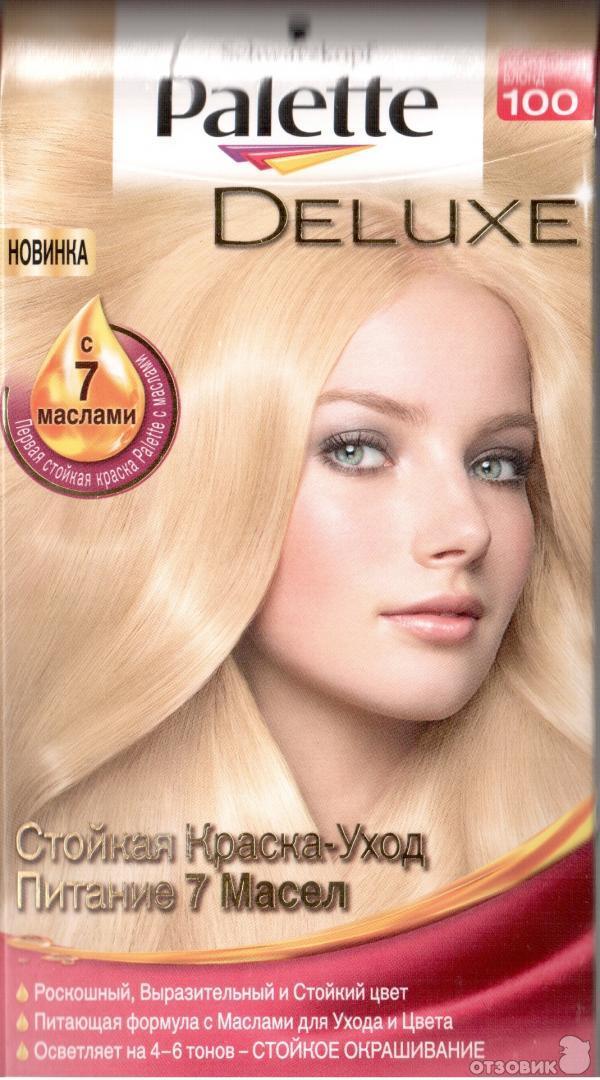Палет делюкс краска для волос палитра фото