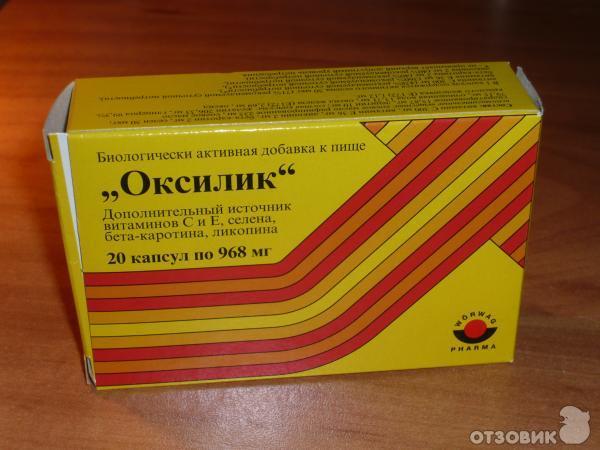 оксилик инструкция таблетки