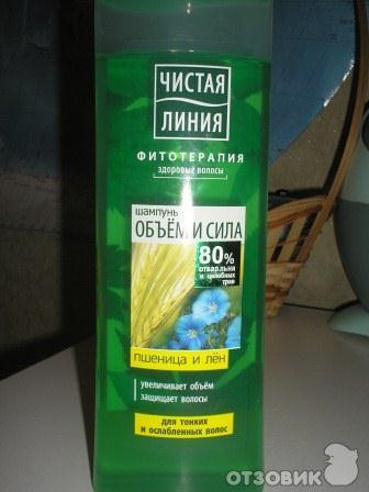 Бальзам для волос пшеница и лен чистая линия отзывы