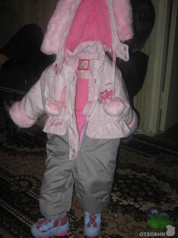 Зимняя Одежда Для Годовалого Ребенка