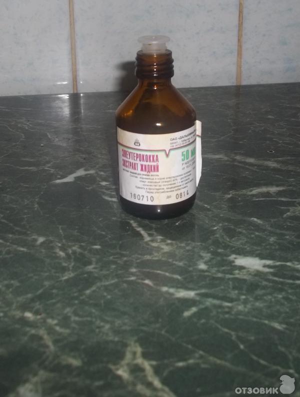 Экстракт элеутерококка жидкий фото