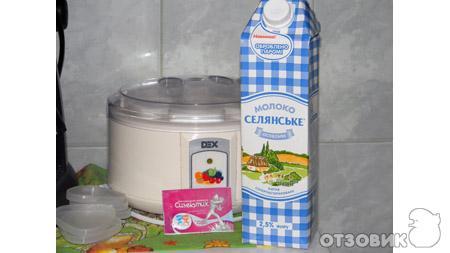 Итальянские закваски ТМ Good Food фото