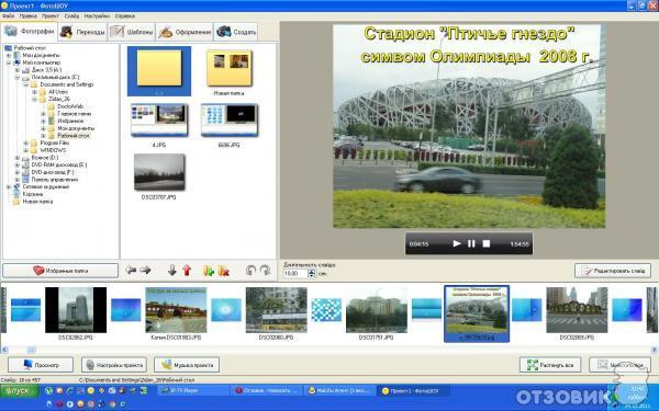 программа для фото подписи