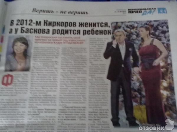 Диета Светланы Ахтаровой меню и выводы