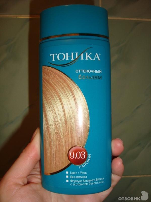 Тоник для волос для блондинок