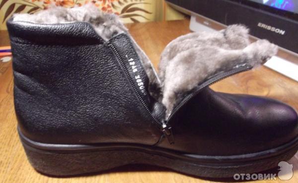 Как выбрать зимние мужские ботинки - несколько советов