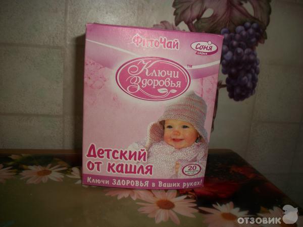 Чай от кашля детей