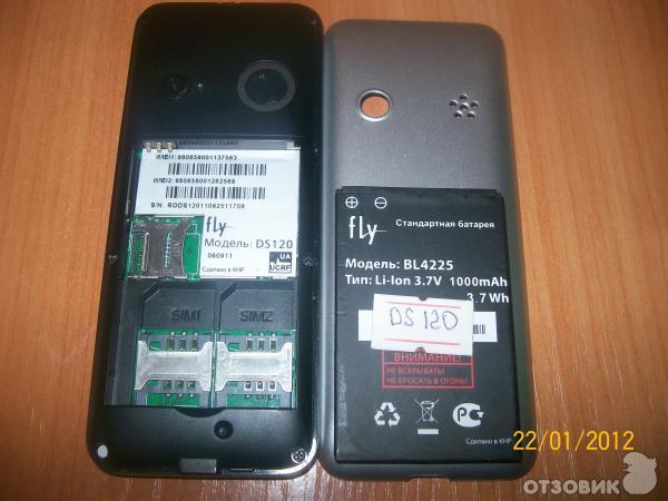 для телефона Fly DS120.