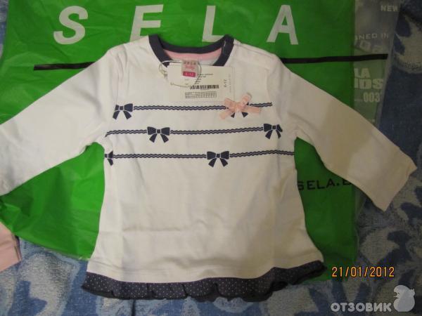 Интернет Магазин Одежды Sela