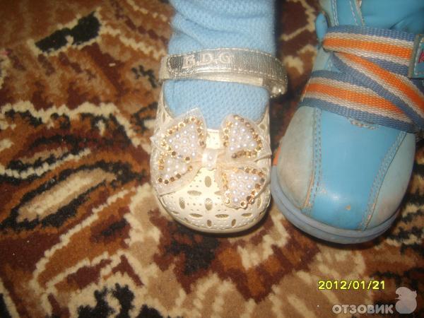 Как украсить детские туфли