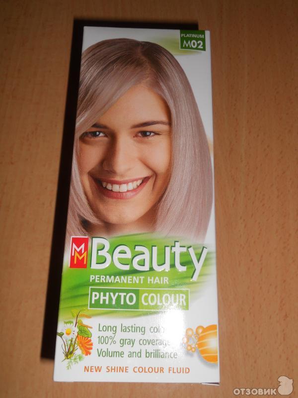 жемчужный цвет волос фото: