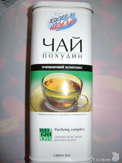Зеленый кофе и чай для похудения Отзывы-похудениерф