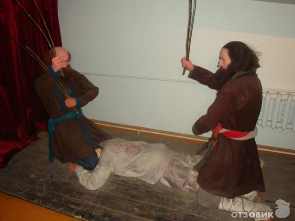 казни пытки женщин бесплатно фото