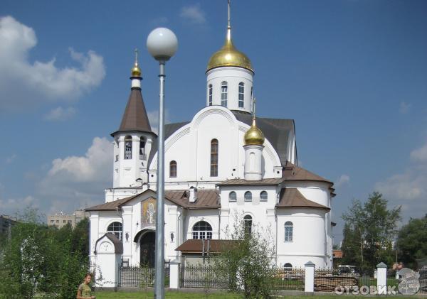 Город Реутов Московская область фото