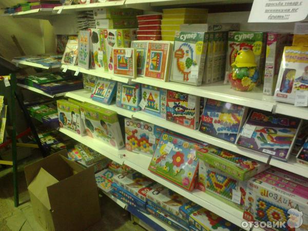 Тольятти магазин игрушек