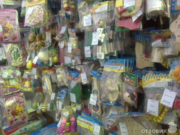 Магазин игрушек на московском тольятти
