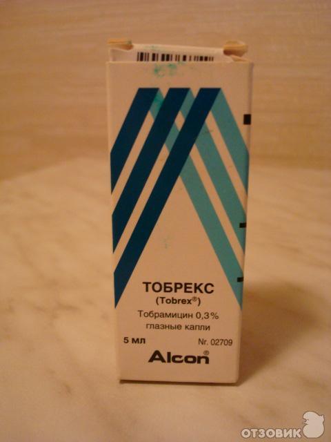 Тобрекс глазные капли для детей инструкция цена россия обменник.