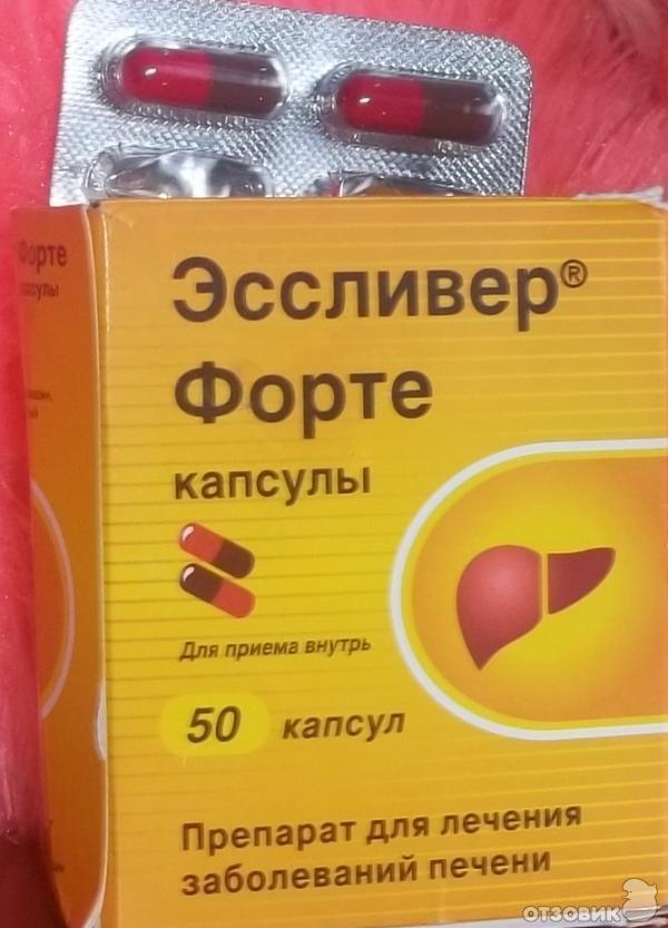 Препараты для печени таблица