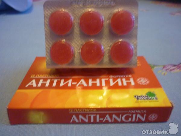 Анти-ангин формула, таблетки для рассасывания, 20 шт. Купить.