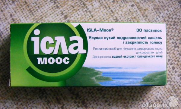 таблетки слабилакс инструкция - фото 8