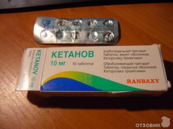 Кетанов: инструкция по применению - Головная боль