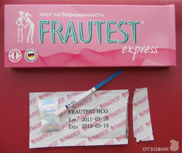 Тест frautest express на беременность